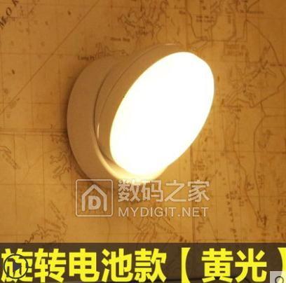 LED人体感应小夜灯——跨年狂欢价23.8元,随时恢复原价!