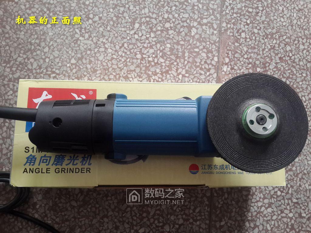 东成DCA:02-100锂电角磨机