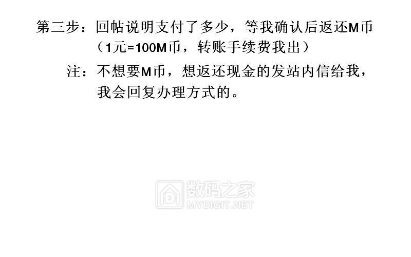 斐讯路由器转让K3/K3C