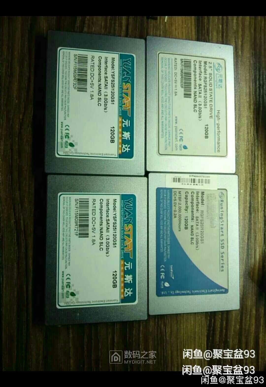 低价处理几个SATA2 120