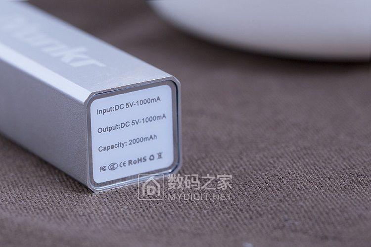 2000毫安铝合金充电宝