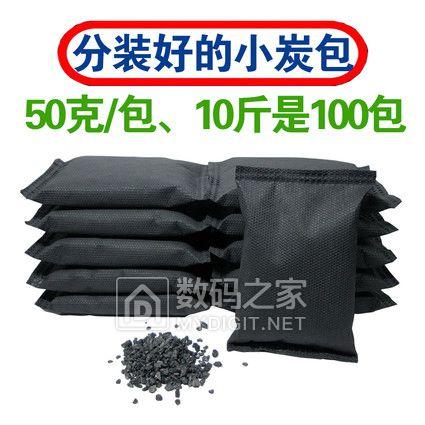 欧亚活性炭20包1kg+高