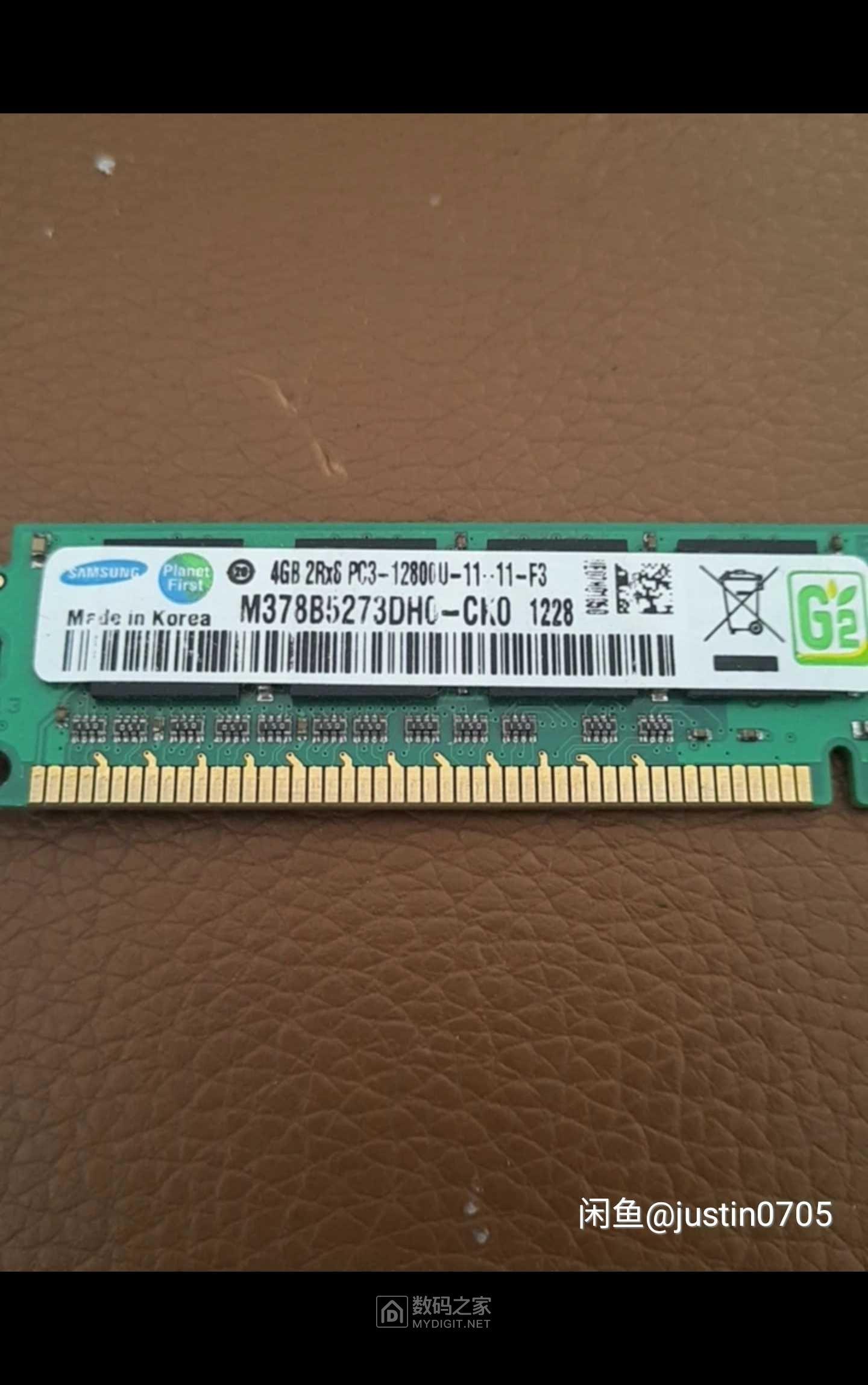 魅族MX4 Pro 魅蓝 note3 DDR2 DDR3内存条