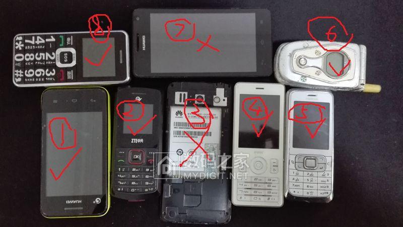 大家的旧手机都怎么处理的