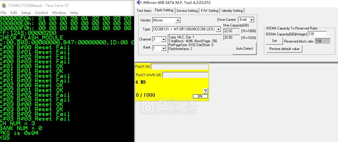 专业维修群联 系类固态硬盘