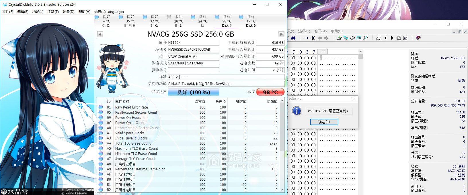 做了个SM2246的盘,温度飙到100度