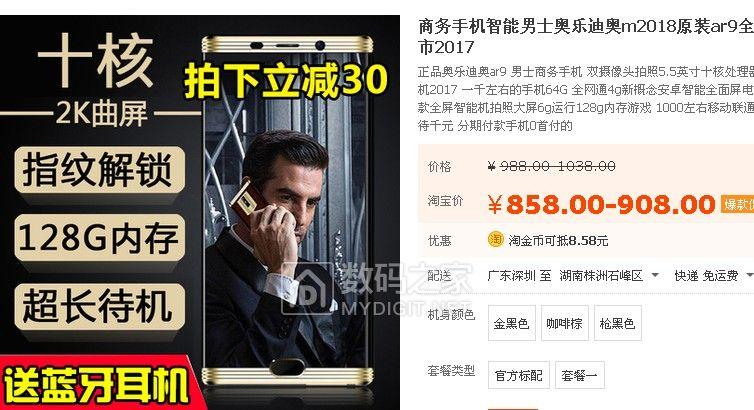 求大家推荐一手机!!!!