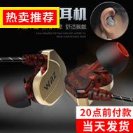 鼠标 13元 无线路由器 99元移动电源数据线耳机蓝牙耳机