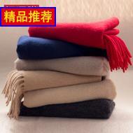恒源祥围巾女冬季学生长款加厚保暖披肩两用大红色羊毛围巾 59元