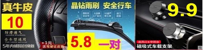 血糖仪8.8助听器29雨刷5.8花洒4.8不锈钢菜刀9.9火机油7.9电视遥控5.5电水壶25