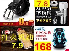 水烟壶14电动绞肉机39
