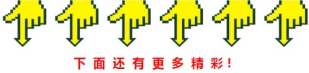 Re:五折伞遮阳伞晴雨伞29!改造灯板2!160G串口单碟蓝盘34!夏新2+16g网络电视盒14 ..