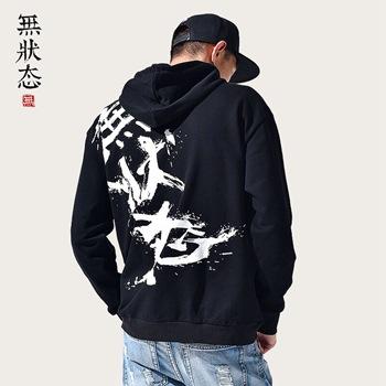 1.14日更新超值推荐大集合