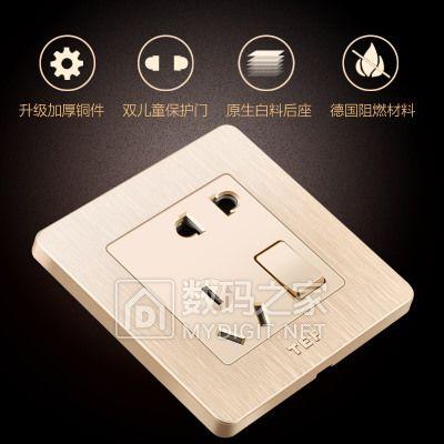 红包2.3!捕鼠神器9!雨刮器5!电热毯19!无线键鼠59指甲剪7心率手环59数据线5老人机