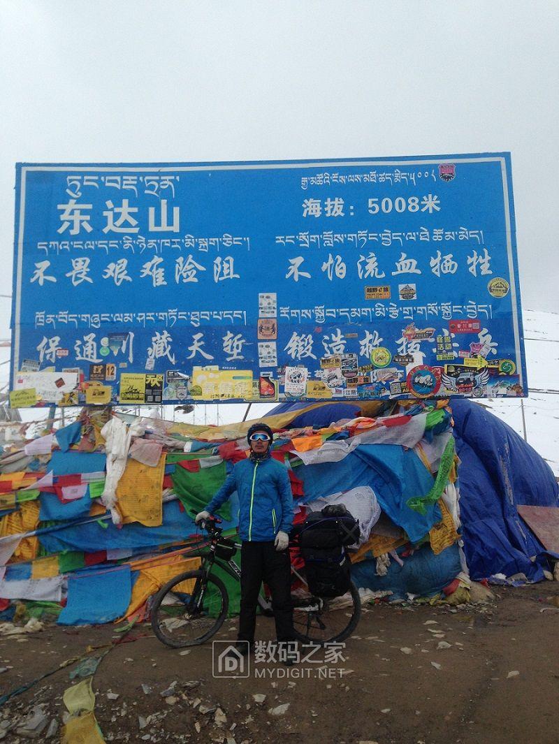 孤狼骑行之旅 ——川藏传记第十三站:左贡,海拔5000米修车换胎(回忆录)