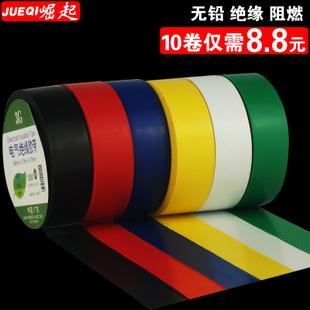 超值工具:PVC绝缘胶带10卷8.8包邮!红外测温仪22!声控开关2.99!S2批头1元!