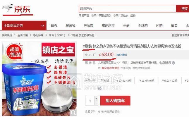 15元券后秒价!! 川宇旗舰店 苹果MFI认证 数据线 充电线 白色1米!!!