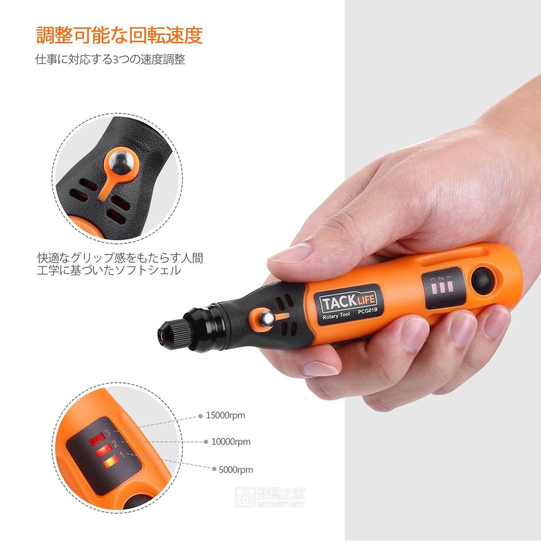 美亚海淘了一件Tacklife PCG01B 3.7V锂电小电磨