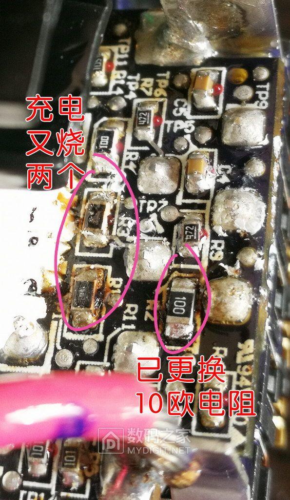 得伟假电池,翻新电池 DCB205,拆解辨别,曝光闲鱼无良卖家shulingwei