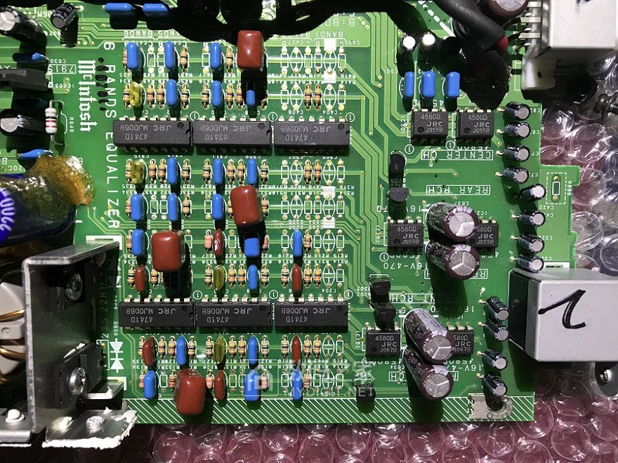 麦景图McIntosh…依然是世界顶尖音响之一(斯巴鲁麦景图EF-1259I汽车功放拆解鉴赏)