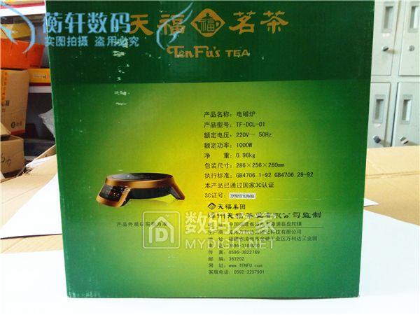 福利:天福茗茶精品电磁炉+茶艺水壶全套49元:迷你1000W电磁炉多功能用途限时限量