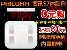 送¥199苏泊尔电焖锅+6
