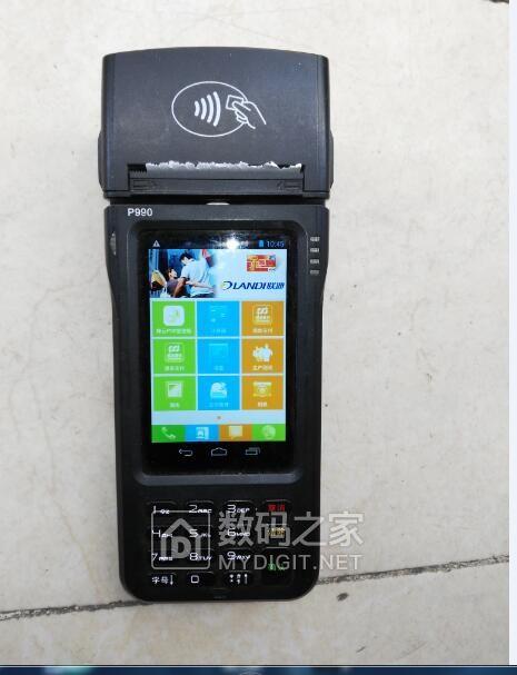 联迪P990 PDA POS扫码