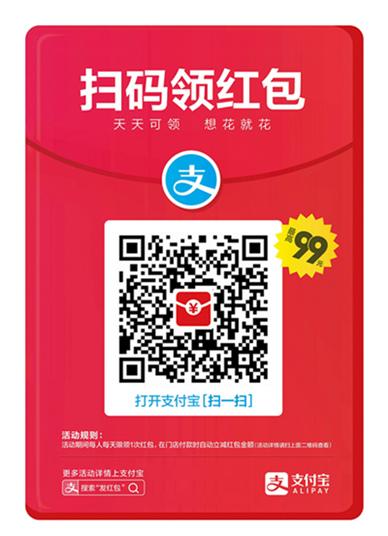 武汉热干面8袋29.8元!