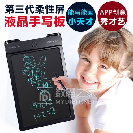 乐写9英寸LCD屏液晶专