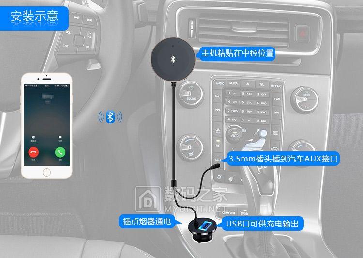 CSR64215蓝牙4.2车载免提aptx蓝牙适配器(惊喜价格仅58包邮!!!)