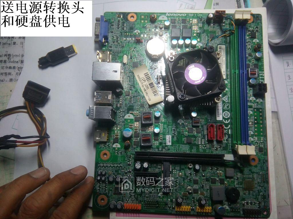 联想D320 H515/H425/S5