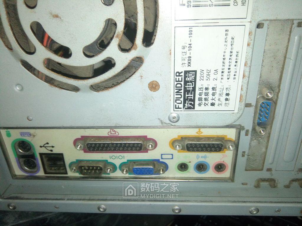 代ISA槽代usb接口 集成显卡声卡的老主板 +cpu +sd内存一共73元