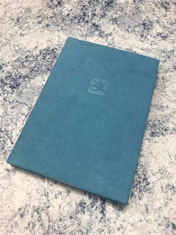 支付宝实体版老黄历问世:全球限量1000册