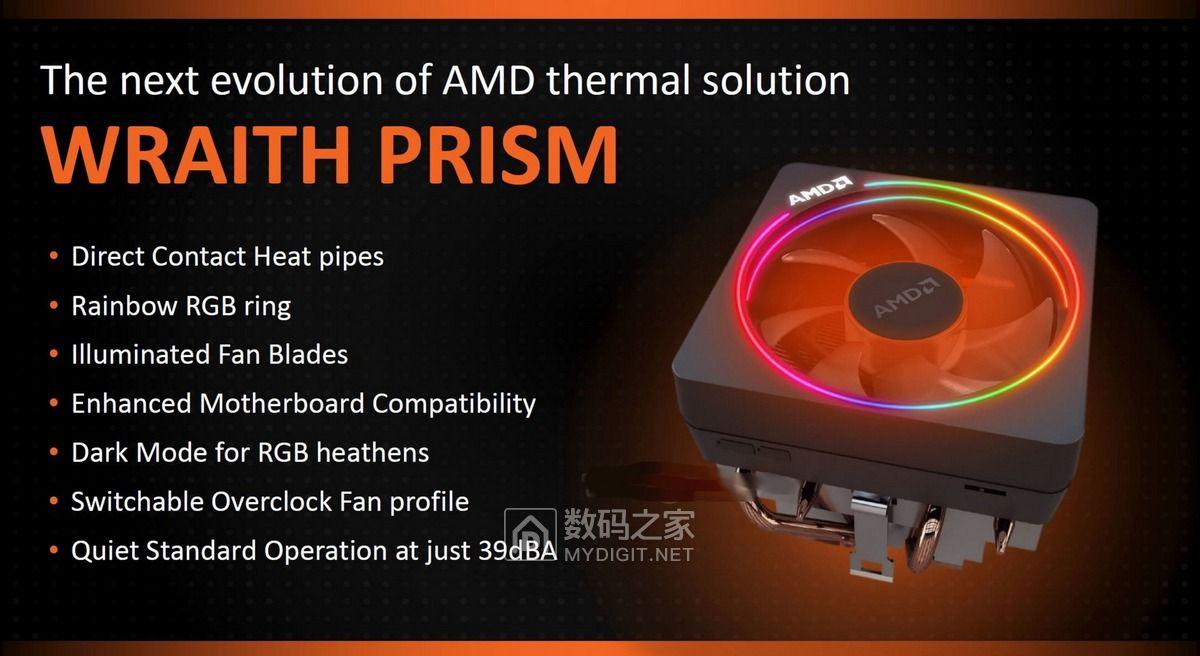 """新增""""华彩虹光""""灯效 AMD预售Wraith Prism顶级风冷散热"""