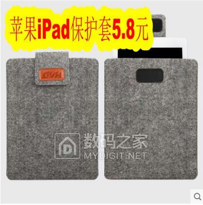 苹果iPad保护套5.8元!
