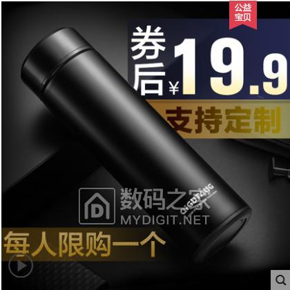中联一体铜条插排14.9