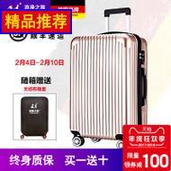 浪漫之旅拉杆箱行李箱