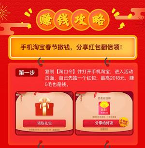 领188元红包福利+0元购【淘宝新用户】