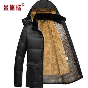 中年男士加绒加厚棉衣外套爸爸装棉服-印度神油6.1 欧普1.2米灯管9.9
