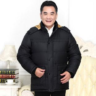 中年男士加绒棉衣外套爸爸装棉服-水垢清洁剂8.9 澳洲牛肉片79 吹风