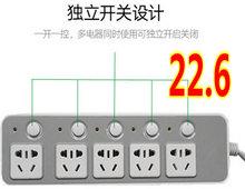 多功能插排接线板5插位