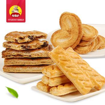 蔗糖杂粮代餐燕麦烧,柠檬片水果茶2罐装,蒲江红心猕猴桃5斤