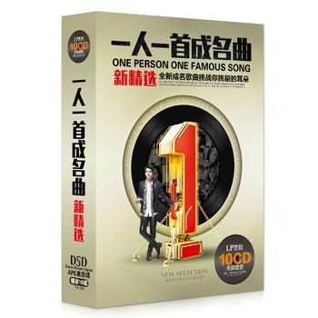 转换开关断电保护器,旦木腰果仁190克,房不锈钢圆盆三件套