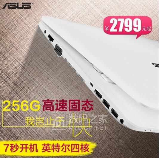 Asus华硕 A A441N轻薄