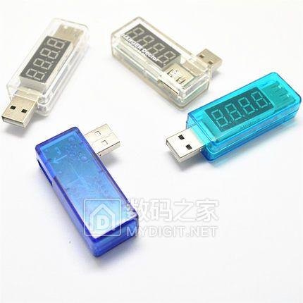 活动期间店里的元件等全部低价包邮!电阻包 USB灯热缩管二极管保险丝等
