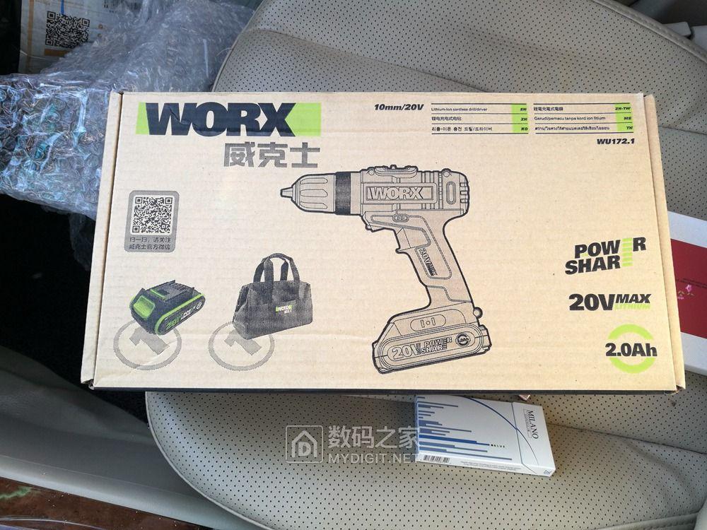WORX WU172.1外包装正面,设计挺漂亮,简洁干净。