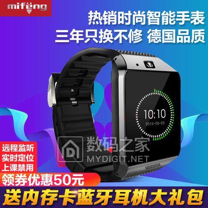 送内存卡+蓝牙耳机!mifeng 智能手表手机 券后69元包邮 航空级镁铝合金机身!