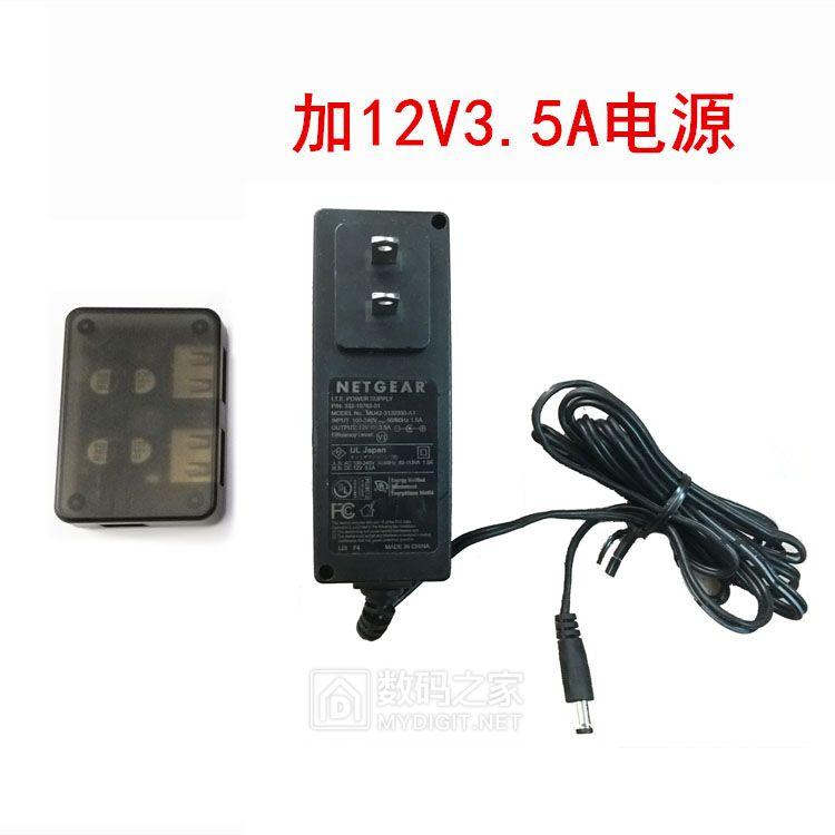 12V24V转双USB口QC3.0