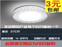 鸟巢LED吸顶灯3!LED护