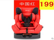 博聪儿童安全座椅199!